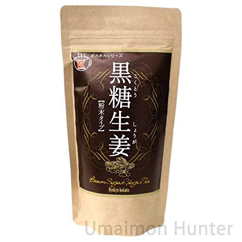 琉球黒糖 黒糖生姜粉末タイプ 200g 10袋セット