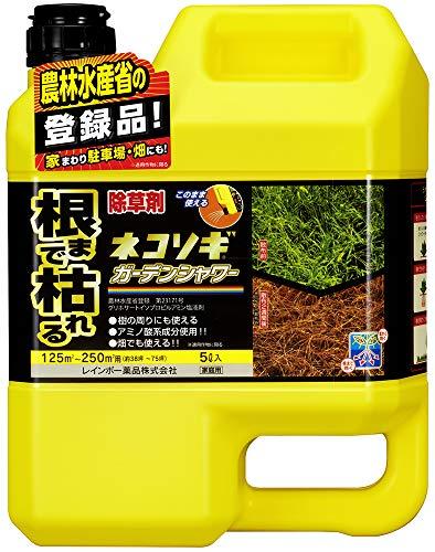 レインボー薬品 除草剤 ネコソギガーデンシャワー 5L