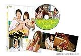 鬼灯さん家のアネキ DVD image