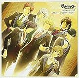 ミュージカル・リズムゲーム『夢色キャスト』Vocal Collection 3~A Chance to Make Progress~