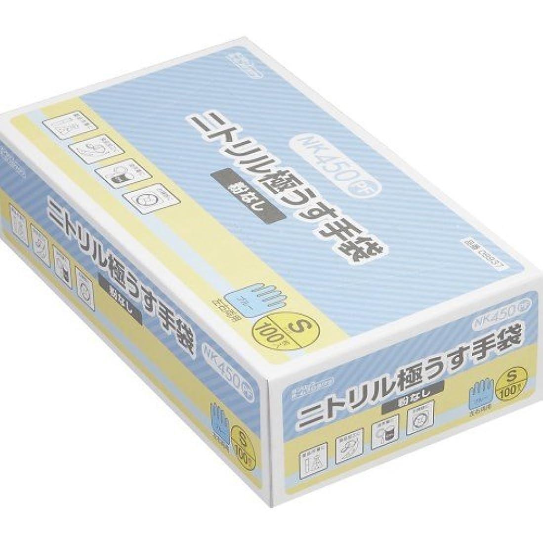 確かに保育園セクタ粉なしニトリル極うす手袋 100枚入 Sサイズ NK-450
