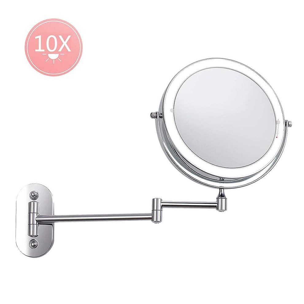 モンスターれるピアースメイクアップミラーライト付き拡大鏡、10倍の倍率360° 4 x AAAバッテリー(含まれていない)で動く拡張可能なスイベル、寝室またはバスルームでひげ剃り