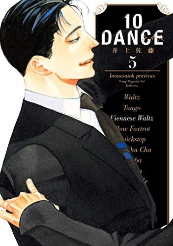 10DANCE(5) (ヤングマガジンコミックス)