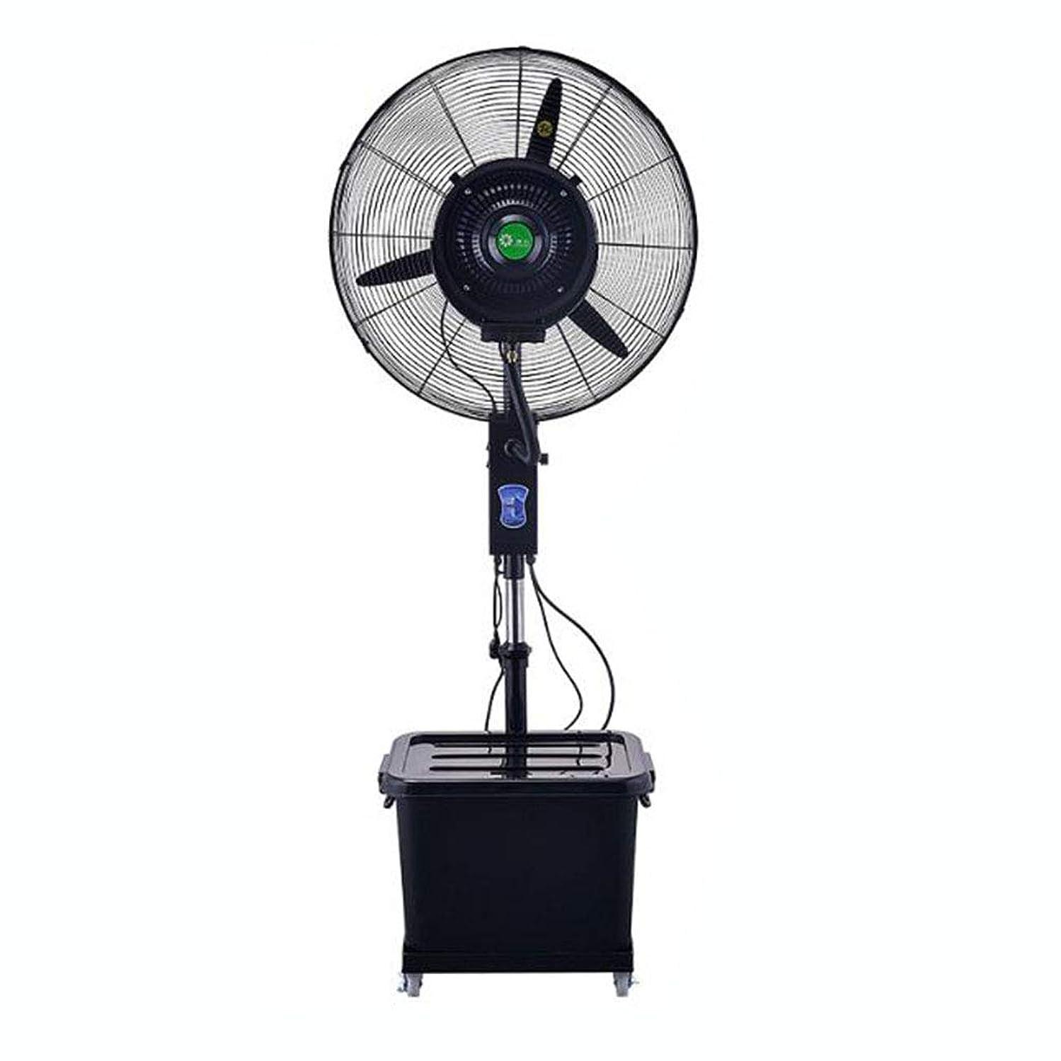 マイク起きる外交官エアコンファン スプレー工業用ファン3速エアコン用冷却ファン振動式フロアスタンドファン - ペデスタルファン、調節可能63-71インチ高さ/固定、屋内(サイズ:750MM)