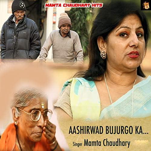 Mamta Chaudhary