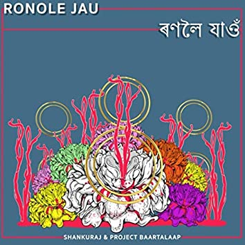 Ronole Jau