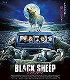 ブラックシープ[Blu-ray/ブルーレイ]