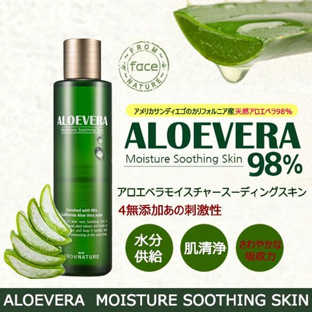 セミナー家庭教師ファンシー[FROMNATURE][フロムネイチャー] アロエベラモイスチャースーディングスキン(From Nature Aloevera Moisture Soothing Skin)