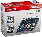 【純正品】 キヤノン(Canon) インクカートリッジ 5色マルチパック 型番:BCI-351 350/5MP 単位:1箱(5色) ds-1100618