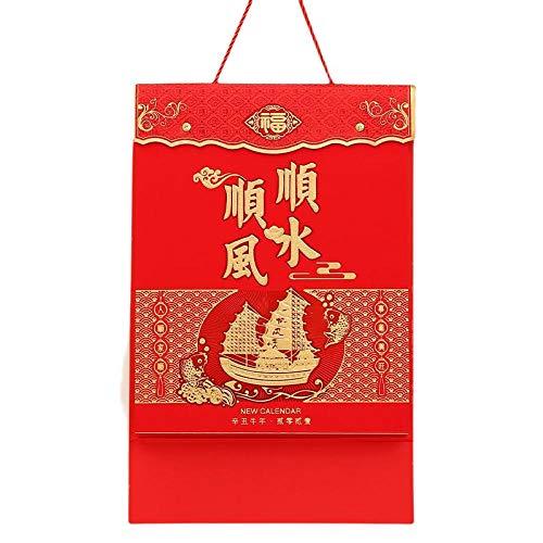 Calendario De Pared Numeros Grandes Chinos Año Nuevo 2021 School Calendarpara el...