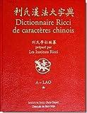 Dictionnaire Ricci de caractères chinois (3 volumes)