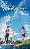 your name. (novela) (Manga: Biblioteca Makoto Shinkai)