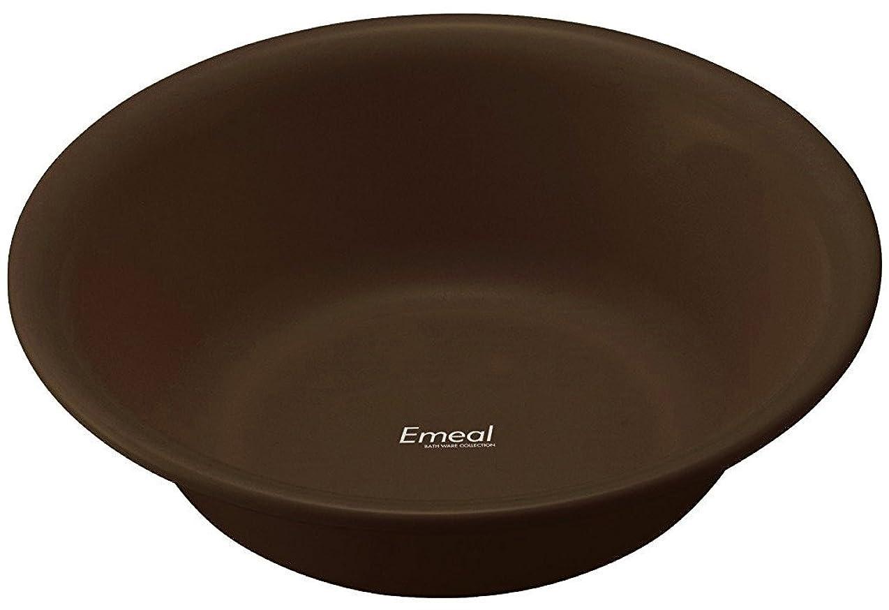 訴える直感建てるアスベル 洗面器 「Emeal」 ブラウン 5634
