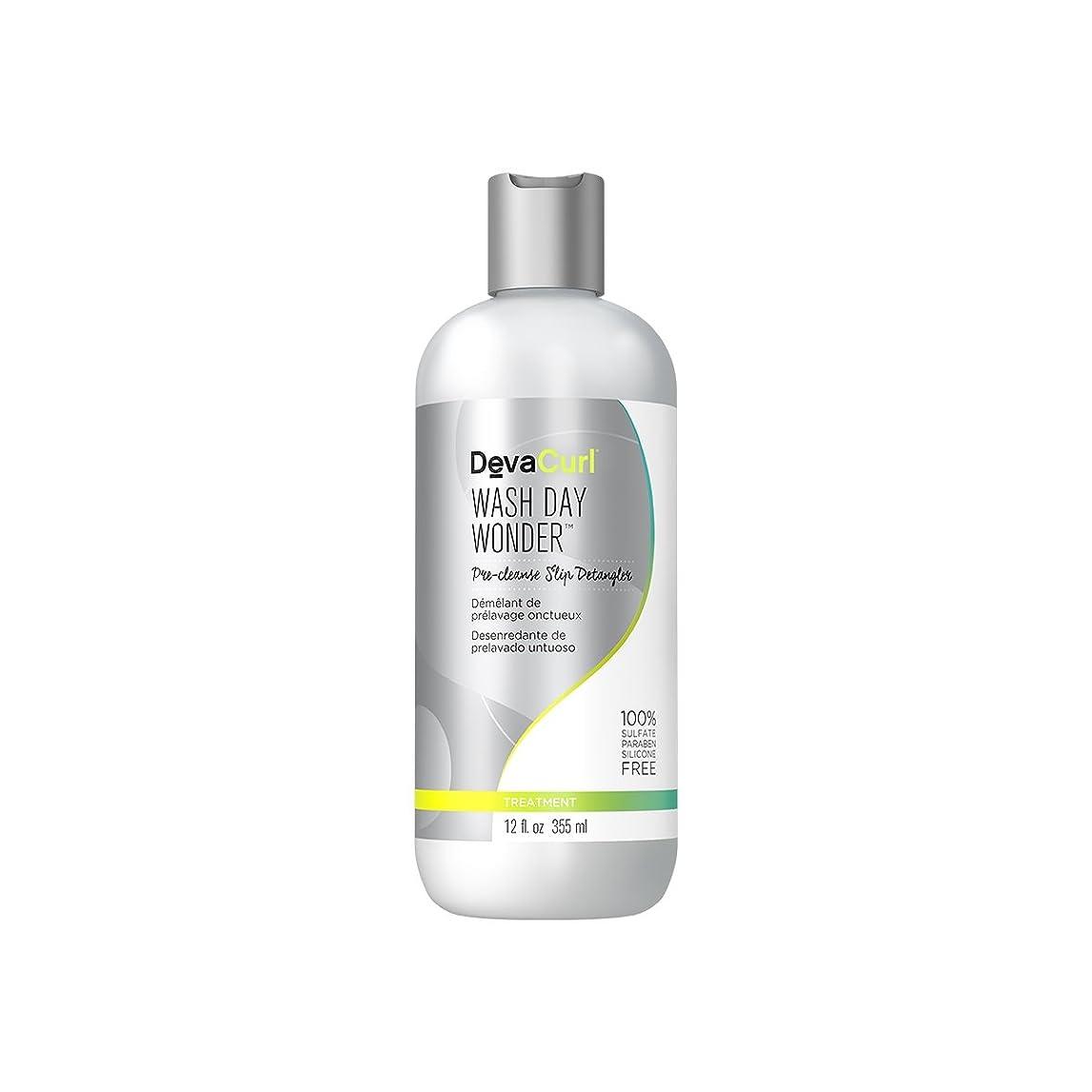 食事でる長々とデヴァ Wash Day Wonder (Pre-Cleanse Slip Detangler - For All Curl Types) 355ml/12oz並行輸入品