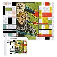 INOV 平和 ために ジグソーパズル 木製パズル 500ピース キッズ 学習 認知 玩具 大人 ブレインティー 知育 puzzle (38 x 52 cm)