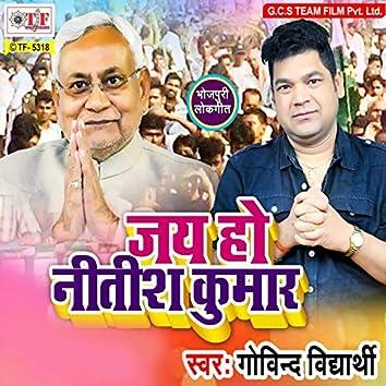 Jai Ho Nitish Kumar