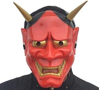 Amosfun Maschera di Prajna di Halloween Maschera di Prajna Buddismo Giapponese Rosso Maschera di Prajnaparamita del Fantas...