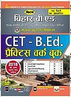 Bihar Nalanda Open University CET, B.Ed. Practice Work Book - 2433