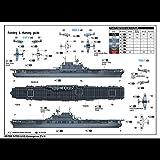 Modèle assemblé Navire de Guerre, 1 700 Echelle USS Enterprise CV-6 Porte-Avions, Navire de Guerre assemblé modèle for Adulte Enterprise 36 X 4,8 cm WKY