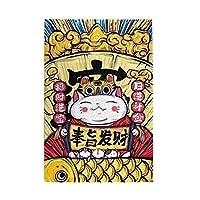 招き猫 (4) 1000ピース ジグソーパズル マイクロピース 絵画 書架-木製パズル 大人 向け(6歳以上が適しています)(50.3x75.5cm)