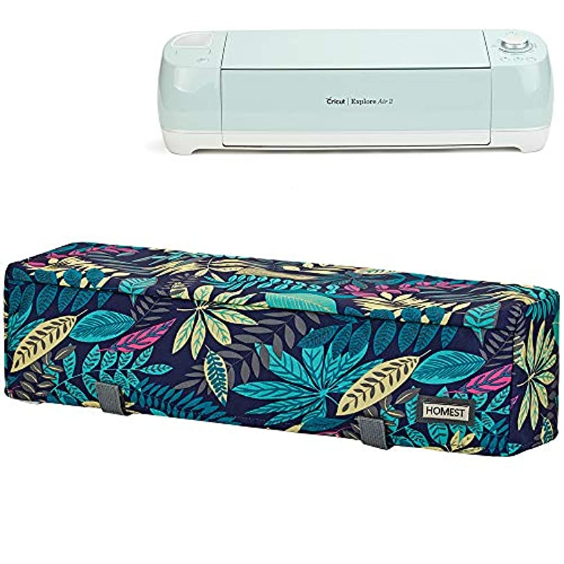 HOMEST Floral Dust Cover with Back Pockets Compatible with Cricut Explore Air 2, Cricut Maker, Cricut Explore Air