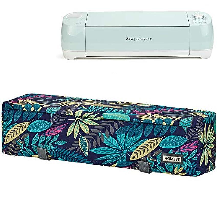 HOMEST Floral Dust Cover with Back Pockets Compatible with Cricut Explore Air 2, Cricut Maker, Cricut Explore Air