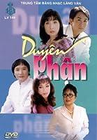 Cai Luong: Duyen Phan