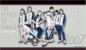 テニスの王子様 コミックカレンダー2007 ([カレンダー])