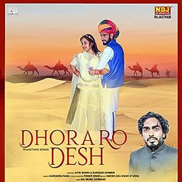 Dhora Ro Desh - Single