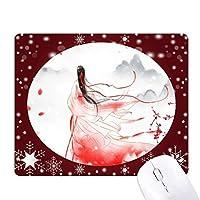 メイ・薛赤い中国風の水彩画で オフィス用雪ゴムマウスパッド