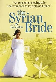 La Fiancee Syrienne / The Syrian Bride - English Subtitled Version (Arabic / English / Hebrew / Russian / French)