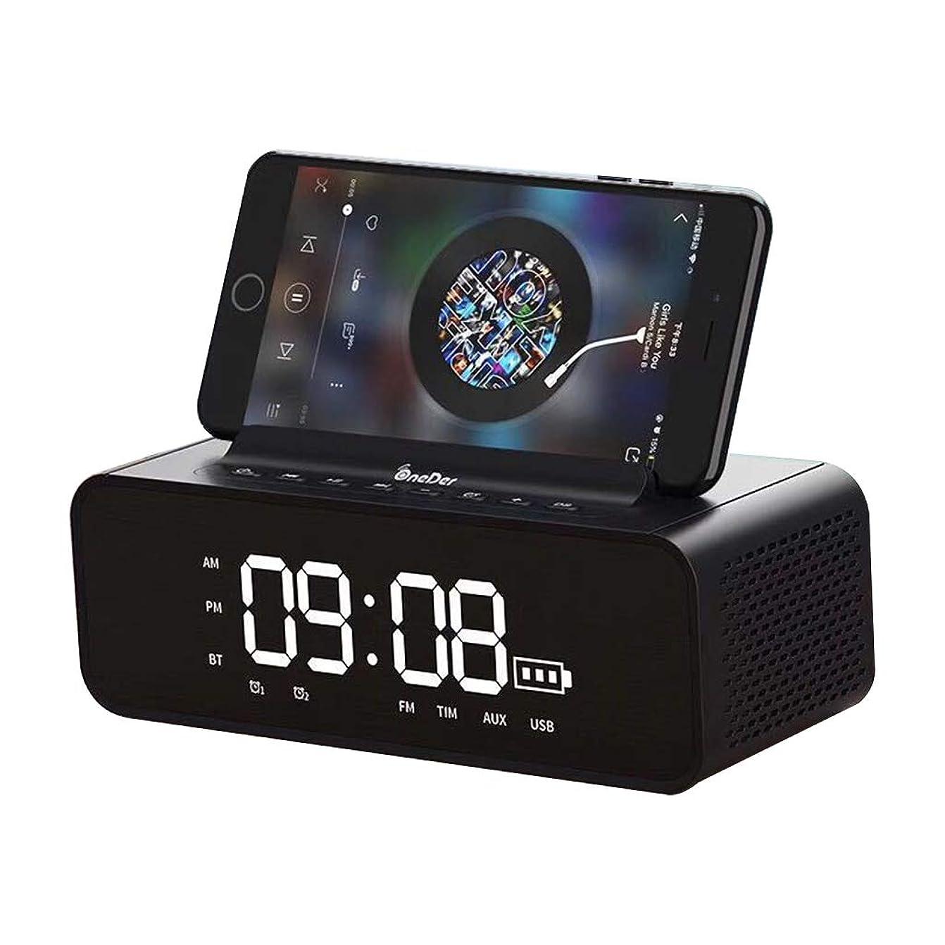不信身元花婿Ledデジタル目覚まし時計携帯電話ホルダーブルートゥーススピーカーサポートハンズフリー通話3ファイルの明るさ調整可能