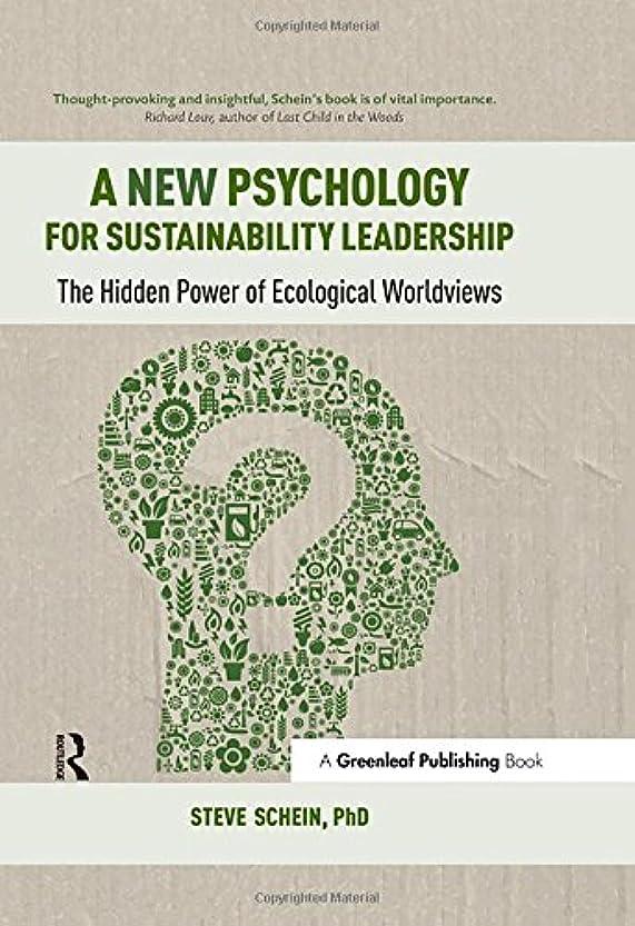 巻き戻す昼寝秀でるA New Psychology for Sustainability Leadership: The Hidden Power of Ecological Worldviews