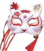 Máscara de Halloween cosplay máscara de zorro media cara máscara de baile cara de gato máscara de zorro diversión video disparos accesorios especiales