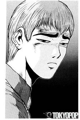 GTO: Great Teacher Onizuka, Vol. 17