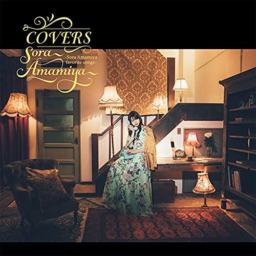 OVERS -Sora Amamiya favorite songs- (特典なし)