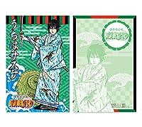『NARUTO―ナルト―』ポートレートカード 【歌舞伎サスケ】