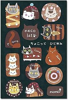 北欧テイストポストカード「ネコレート」かわいい絵葉書