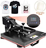 Best Heat Presses - Seeutek Heat Press Machine 15x15 inch Industrial Digital Review