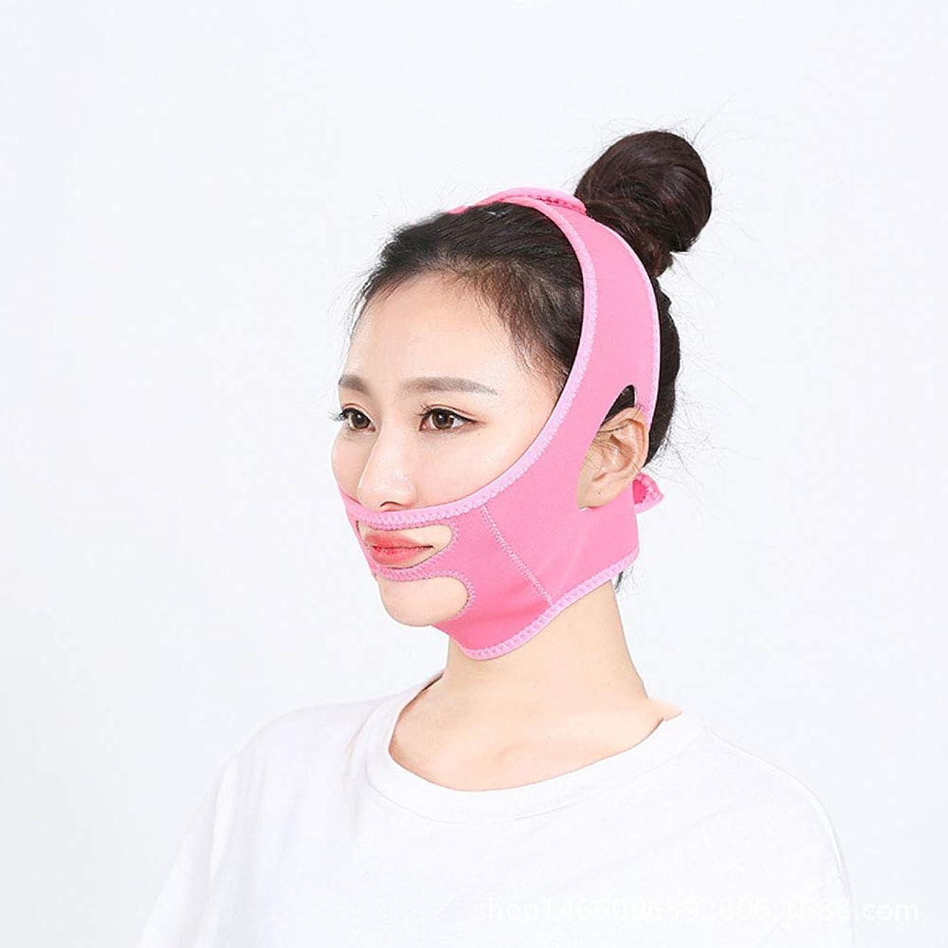 亜熱帯ミキサー有限フェイスリフトマスク包帯、フェイスリフティングアーティファクト/vフェイススリープマスク/フェイスリフト補正メロンフェイスシェイパー(ブルー/パープル/ピンク),Pink