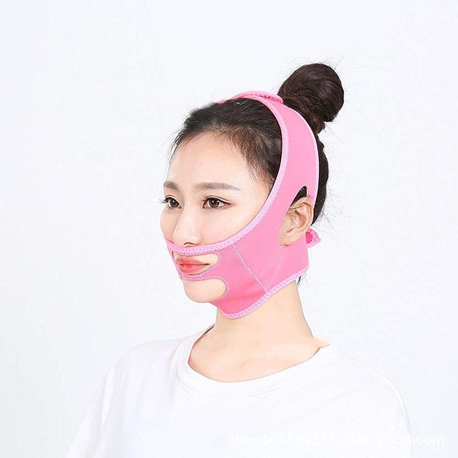 高層ビルエキゾチックシャトルフェイスリフトマスク包帯、フェイスリフティングアーティファクト/vフェイススリープマスク/フェイスリフト補正メロンフェイスシェイパー(ブルー/パープル/ピンク),Pink