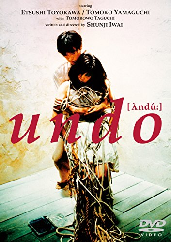 undo [DVD] - 山口智子, 豊川悦司, 岩井俊二, 岩井俊二, 山口智子