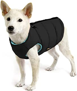 Gooby - Padded Vest Solid, Dog Jacket Coat Sweater with Zipper Closure and Leash Ring, Solid Black, Medium