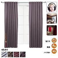 エースパンチ スーパー柔らかいブラックアウトカーテン断熱ノイズリダクション アイレットウィンドウトリートメント 1300 x 1800 MM 紫の AP1145
