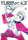 ユーリ!!! on ICE 4 BD[Blu-ray/ブルーレイ]