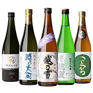 日本酒 新潟 純米大吟醸 720ml×5本セット 飲み比べ ギフトセット 辛口 清酒 セット プレゼント 御中元 お酒 ギフト
