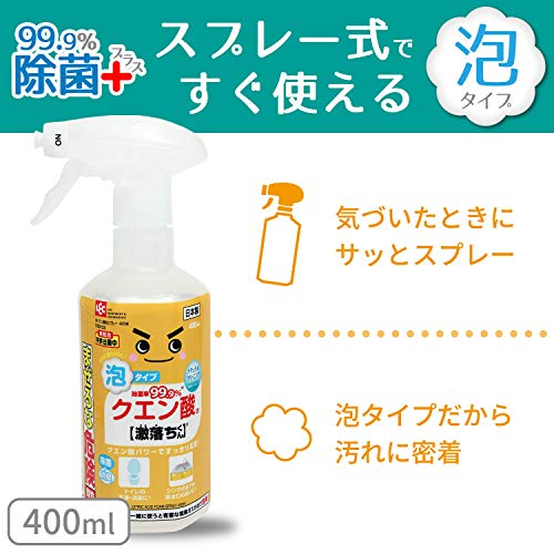 片栗粉 クエン 酸 風呂の床の掃除は重曹とクエン酸を使い分け!カビは片栗粉で効果UP YOURMYSTAR STYLE