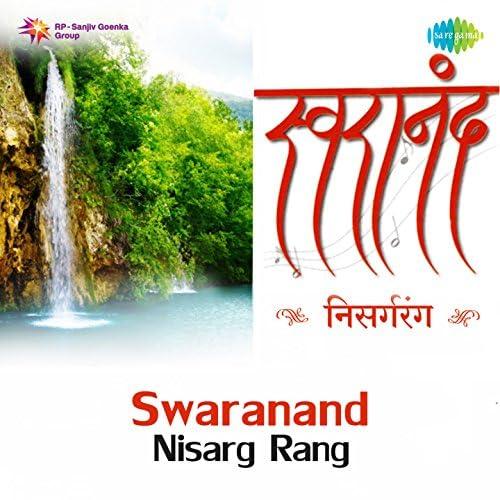 Anil - Arun, Pt. Hridaynath Mangeshkar, Chinar - Mahesh, Dashrath Pujari, Veena Chitko