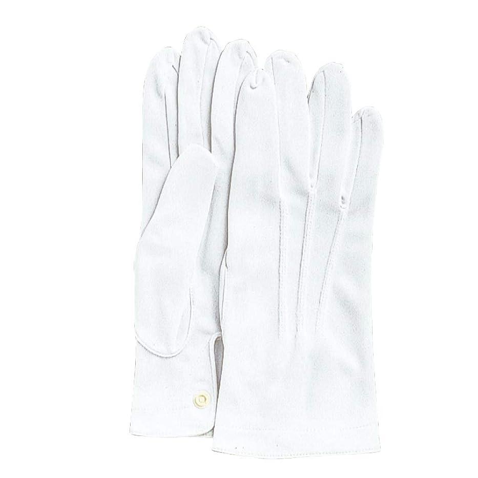 微妙未接続電話に出るおたふく手袋 礼装用手袋 (ナイロンダブル) ホック付 545 L