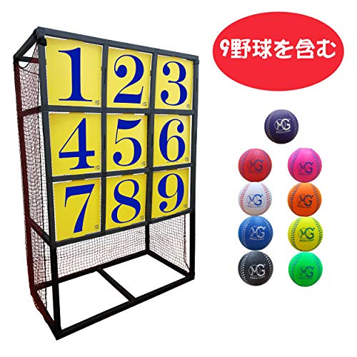 Macro Giant ポータブル投球目標セット、3×3配置のパネル1個、野球ボール9個、トレーニングエイド、ヤードゲーム、幕営遊戯